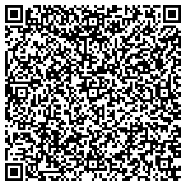 QR-код с контактной информацией организации ОфисСервисПлюс, ТОО