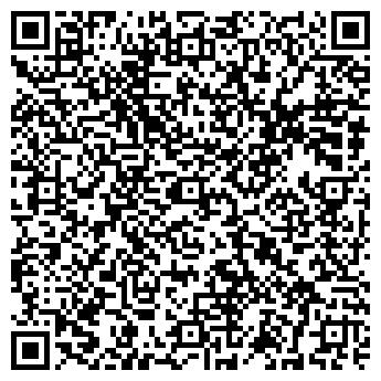 QR-код с контактной информацией организации РеалКом, ТОО