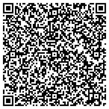 QR-код с контактной информацией организации БОЛАШАК ПРОФЕССИОНАЛЬНО-ТЕХНИЧЕСКАЯ ШКОЛА