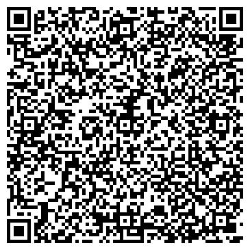 QR-код с контактной информацией организации Берсар (Bersar Computers), ТОО