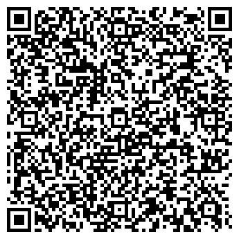 QR-код с контактной информацией организации Алси Филиал, ТОО
