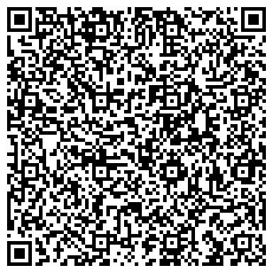QR-код с контактной информацией организации Direct Distribution Company (Директ Дистрибюшн Компани),ТОО
