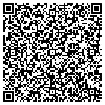 QR-код с контактной информацией организации Компас, ТОО