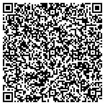 QR-код с контактной информацией организации Vital Logistic(Витал Логистик), ТОО