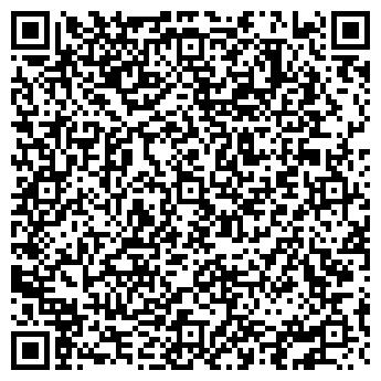 QR-код с контактной информацией организации Ахметова А.М., ИП