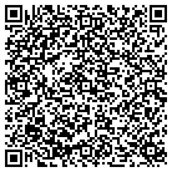 QR-код с контактной информацией организации Вектор А, ТОО