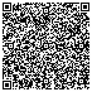 QR-код с контактной информацией организации КазФростСервис (KazFrostService), ТОО