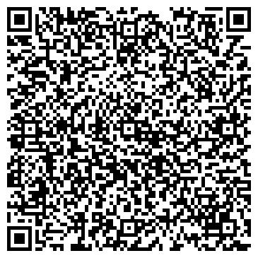 QR-код с контактной информацией организации 1С: МУЛЬТИМЕДИА. КАЗАХСТАН, ТОО