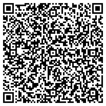 QR-код с контактной информацией организации Da-Kaz (Да-Каз), ТОО