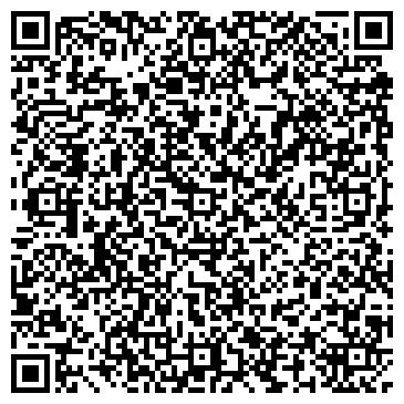 QR-код с контактной информацией организации Alliance Computers (Альянс компьютерс), ТОО
