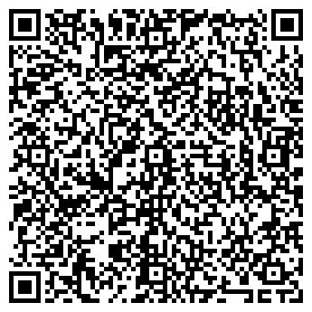 QR-код с контактной информацией организации Нуриев Р.И., ИП