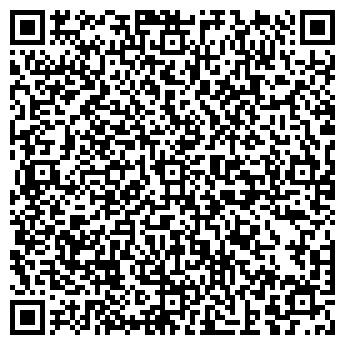 QR-код с контактной информацией организации Антарес, ТОО