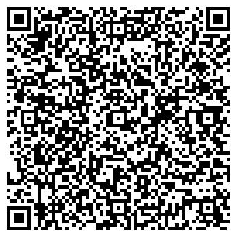 QR-код с контактной информацией организации АрДжиБи Про, ТОО