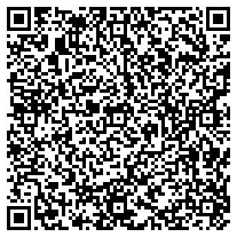 QR-код с контактной информацией организации Цунами-Астана, ТОО