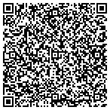 QR-код с контактной информацией организации D&K Company (ДиЭндДи Компани), ТОО