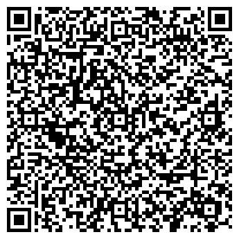 QR-код с контактной информацией организации Мир Ноутбуков, ТОО