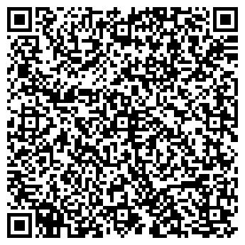 QR-код с контактной информацией организации Европрезент, ООО