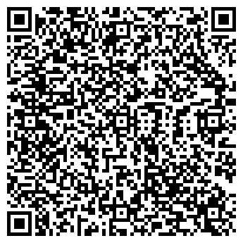 QR-код с контактной информацией организации Publicite