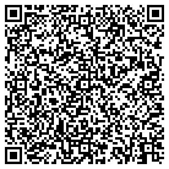 """QR-код с контактной информацией организации ОДО """"БИТЕХ"""""""