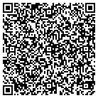 QR-код с контактной информацией организации ГЕНЕРАЛОВСКОЕ, ТОО