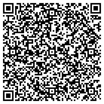 QR-код с контактной информацией организации ООО МЕГАспец
