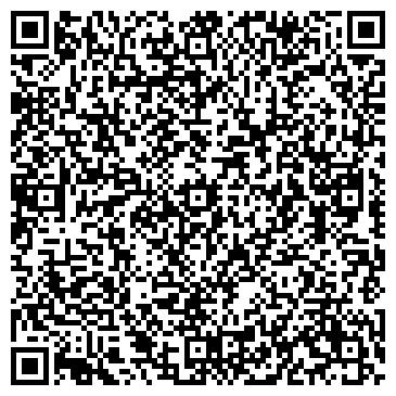 QR-код с контактной информацией организации КОТЕЛЬНИКОВСКАЯ СТОМАТОЛОГИЧЕСКАЯ ПОЛИКЛИНИКА