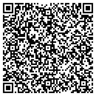 QR-код с контактной информацией организации ООО КОТОВОНЕФТЕГАЗ