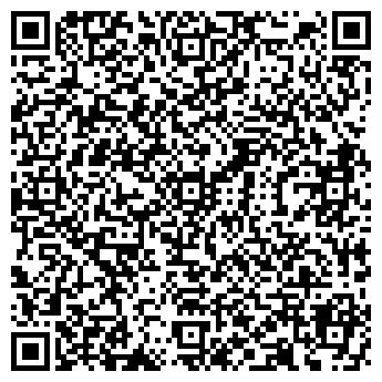QR-код с контактной информацией организации МодисГрупп, ООО
