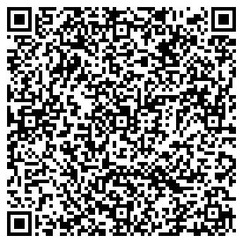 QR-код с контактной информацией организации Саков В.В., ИП