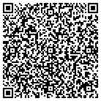 QR-код с контактной информацией организации Фэбрикс, ООО