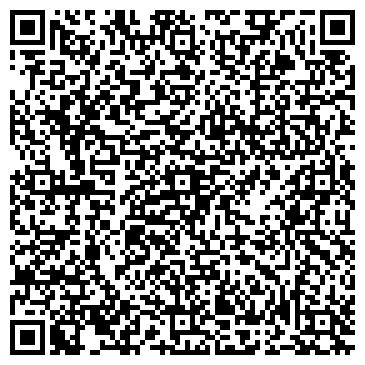 QR-код с контактной информацией организации Минский часовой завод, ОАО