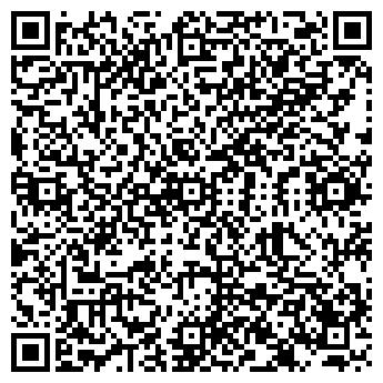 QR-код с контактной информацией организации Инерти, ООО