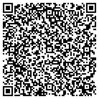 QR-код с контактной информацией организации Вероника, ОДО
