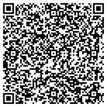 QR-код с контактной информацией организации Белпа-мед, ООО