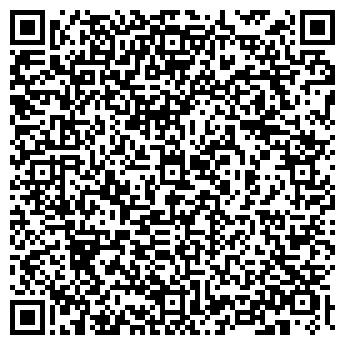 QR-код с контактной информацией организации Белая грива, ОДО