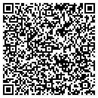 QR-код с контактной информацией организации Кирмаш, ЗАО