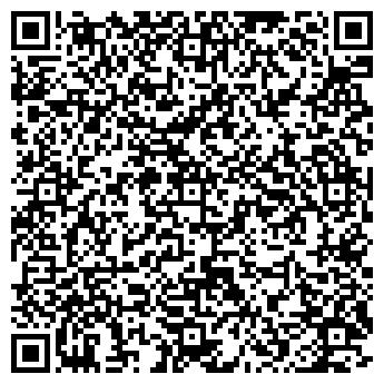 QR-код с контактной информацией организации Влантрэйд, ЧТУП