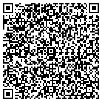 QR-код с контактной информацией организации Прилив, ООО