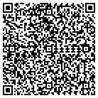 QR-код с контактной информацией организации ДариД, ООО
