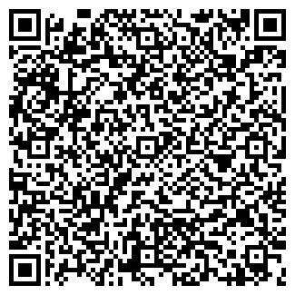 QR-код с контактной информацией организации Хочу, ООО