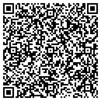 QR-код с контактной информацией организации СМОРОДИНСКОЕ, ОАО