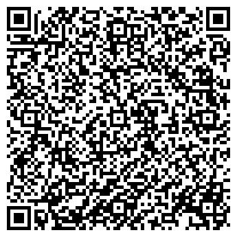 QR-код с контактной информацией организации Котюн, ИП