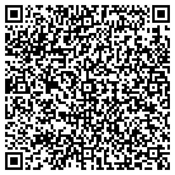 QR-код с контактной информацией организации Бел-Мегас, СООО