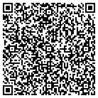 QR-код с контактной информацией организации Витма, ЧУПП