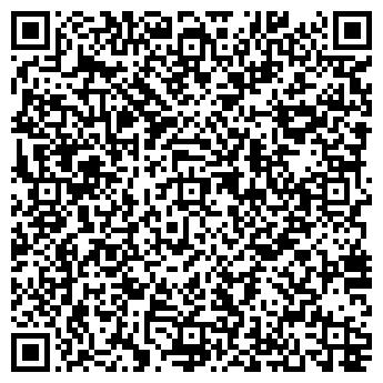 QR-код с контактной информацией организации Радуга, ЧУП