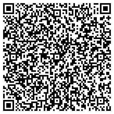 QR-код с контактной информацией организации МД Технология, ООО