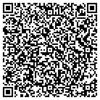 QR-код с контактной информацией организации Люкс-Модель ПК