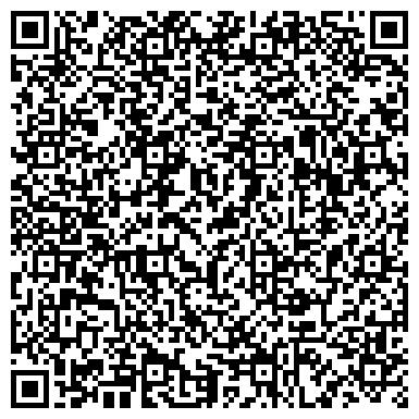 QR-код с контактной информацией организации Вест Ост Юнион, СООО Торгово-промышленная группа