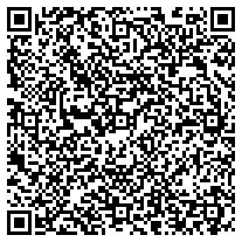 QR-код с контактной информацией организации БелИмпортМех, СООО