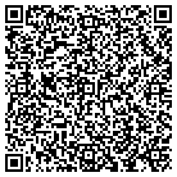 QR-код с контактной информацией организации ГУП КОТОВСКАЯ ТИПОГРАФИЯ